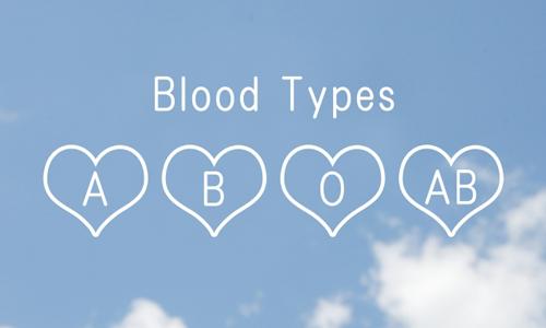 植物の血液型