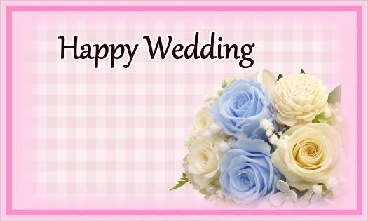 ブルーのバラのカード・Happy Wedding