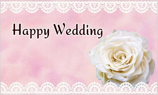 白いバラとレースのカード・Happy Wedding