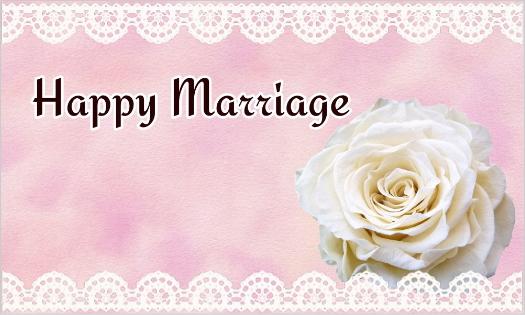 白いバラとレースのカード・Happy Marriage