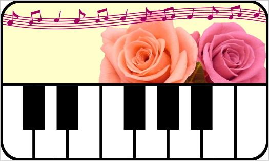 ピアノ発表会用カード・文字なし