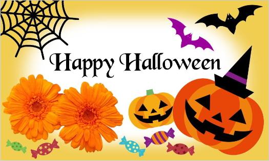 ガーベラのハロウィン用カード・Happy Halloween