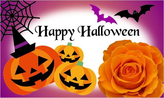 バラのハロウィン用カード・Happy Halloween