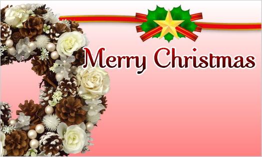 クリスマスカード・リースとMerry Christmas