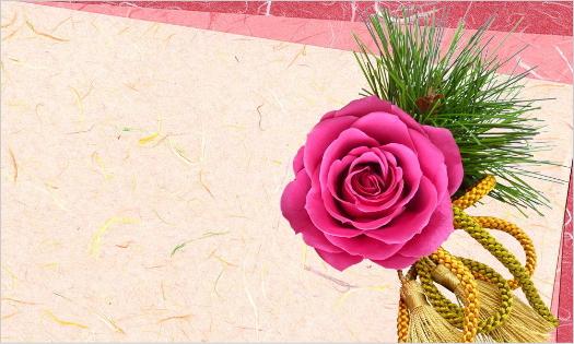 お年賀カード・ピンクのバラと松のみ文字なし