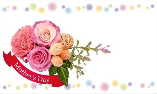 ピンクのバラとカーネーションの母の日カード・文字なし