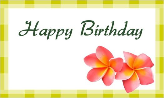 プルメリアのカード・Happy Birthday